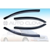 Дефлекторы окон Nissan Maxima A32 1994 (AUTOCLOVER, A062)