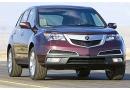 Acura MDX 2010-2012