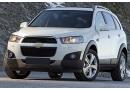 Chevrolet Captiva 2011-2017