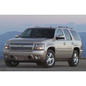 Тюнинг Chevrolet Tahoe
