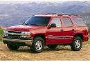 Chevrolet Tahoe 2002-2007