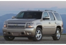 Chevrolet Tahoe 2008-2017