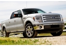 Ford F150 2013-2017