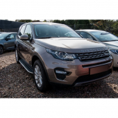Тюнинг Land Rover Discovery Sport