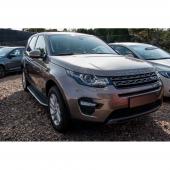 Тюнинг Land Rover Discovery Sport