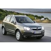 Тюнинг Opel Antara