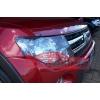 Защита фар Mitsubishi Pajero 2007- (EGR, 226190)