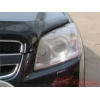 Защита фар Chevrolet Captiva 2006- (EGR, 225060)