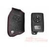 Чехол для ключей для Toyota Auris, Corolla 2008- (BGT-PRO, BGT-LKH606-T)
