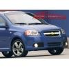 """Юбка переднего бампера """"GM Style"""" для Chevrolet Aveo 2004- (AD-Tuning, AVO-FSGM02)"""