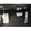 Накладки на педали Kia Sportage 2010-; Sorento 2010-; Cadenza 2010- (JS-AUTO, KIA.SPOR.PED.01)