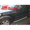 Боковые пороги Alyans для Land Rover Discovery III (Can-Otomotive, LADI.ALYANS.47.1485)