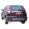 Защита заднего бампера (уголки) для Honda CRV 2007-2012 (PRC, D150512)