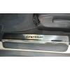 Накладки на внутренние пороги для Chevrolet Captiva II 2011+ (Nata-Niko, P-CH04)