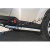 """Защита задняя """"уголки"""" Nissan X-Trail 2007- (UA-TUNING, NISXTR.303)"""