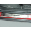 Накладки на внутренние пороги для Chevrolet Tracker 2013+ (Nata-Niko, P-CH18)