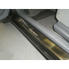 Накладки на внутренние пороги для Daewoo Lanos (5D) 1997-2004 (Nata-Niko, P-DW01)
