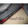 Накладки на внутренние пороги для Daewoo Nexia 1994-1999 (Nata-Niko, P-DW03)