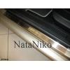 Накладки на внутренние пороги для Fiat Linea 2007+ (Nata-Niko, P-FI14)