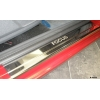 Накладки на внутренние пороги для Ford Focus II (5D) 2005-2010 (Nata-Niko, P-FO11)