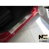 Накладки на внутренние пороги для Honda Accord VIII 2008-2013 (Nata-Niko, P-HO02)