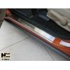 Накладки на внутренние пороги для Honda Civic VIII (5D) 2006-2011 (Nata-Niko, P-HO11)