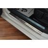 Накладки на внутренние пороги для Honda Civic IX (5D) 2012+ (Nata-Niko, P-HO13)