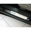 Накладки на внутренние пороги для Honda CR-V IV 2013+ (Nata-Niko, P-HO24)