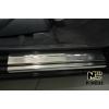 Накладки на внутренние пороги для Honda Jazz II 2008+ (Nata-Niko, P-HO21)
