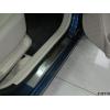 Накладки на внутренние пороги для Hyundai Accent III (3D) 2006-2011 (Nata-Niko, P-HY01)