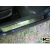 Накладки на внутренние пороги для Hyundai Elantra IV 2006-2011 (Nata-Niko, P-HY04)