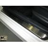 Накладки на внутренние пороги для Hyundai I30 I 2007-2011 (Nata-Niko, P-HY11)