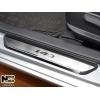 Накладки на внутренние пороги для Hyundai I40 2013+ (Nata-Niko, P-HY16)