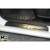 Накладки на внутренние пороги для Kia Ceed 2012+ (Nata-Niko, P-KI20)