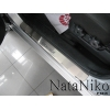 Накладки на внутренние пороги для Kia Sportage II 2004-2010 (Nata-Niko, P-KI15)