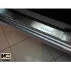 Накладки на внутренние пороги для Mitsubishi Grandis 2003+ (Nata-Niko, P-MI05)