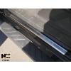 Накладки на внутренние пороги для Nissan Pathfinder III 2004+ (Nata-Niko, P-NI15)