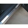 Накладки на внутренние пороги для Nissan Qashqai 2007+ (Nata-Niko, P-NI18)