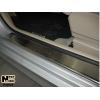 Накладки на внутренние пороги для Nissan Tiida 2007+ (Nata-Niko, P-NI22)