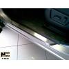 Накладки на внутренние пороги для Nissan X-Trail II (T31) 2007-2013 (Nata-Niko, P-NI25)