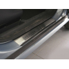Накладки на внутренние пороги для Opel Meriva II 2010+ (Nata-Niko, P-OP14)