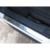 Накладки на внутренние пороги для Peugeot Bipper 2008+ (Nata-Niko, P-PE17)
