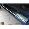 Накладки на внутренние пороги для Renault Megane III (4/5D) 2009-2012 (Nata-Niko, P-RE16)