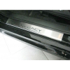 Накладки на внутренние пороги для Subaru Legacy V 2009+ (Nata-Niko, P-SB05)