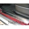 Накладки на внутренние пороги для Suzuki Jimny 1998+ (Nata-Niko, P-SZ05)