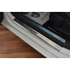 Накладки на внутренние пороги для Suzuki Liana 2001-2007 (Nata-Niko, P-SZ06)