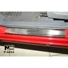 Накладки на внутренние пороги для Suzuki Swift 2013+ (Nata-Niko, P-SZ14)