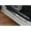 Накладки на внутренние пороги для Toyota Avensis III 2009+ (Nata-Niko, P-TO03)