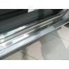 Накладки на внутренние пороги для Volkswagen Touran II 2007+ (Nata-Niko, P-VW34)