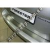 Накладка на задний бампер для Subaru Forester III 2008-2013 (NataNiko, B-SB02)